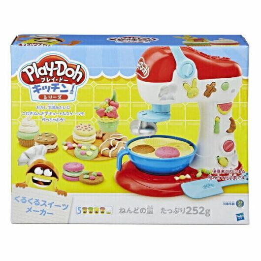 0630509730988 E0102 プレイ・ドー キッチンシリーズ くるくるスイーツメーカー