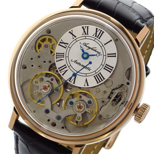 アルカ フトゥーラ ARCA FUTURA 自動巻き メンズ 腕時計 33RGBK シルバー シルバー