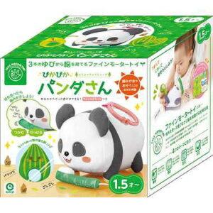 4546598009705 どうぶつライフシリーズ ぴかぴかパンダさん