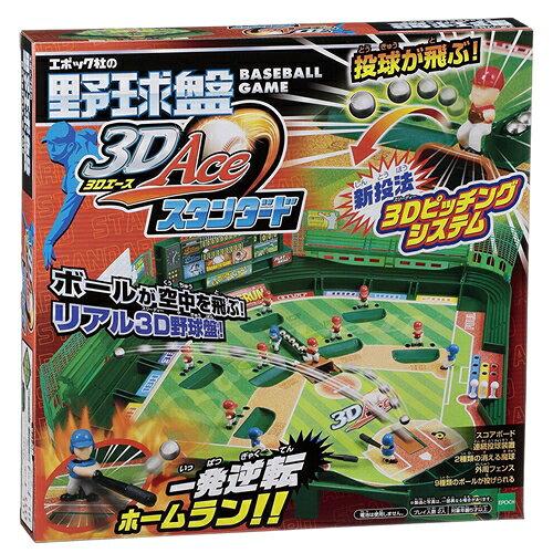 4905040061645 野球盤3Dエース スタンダード