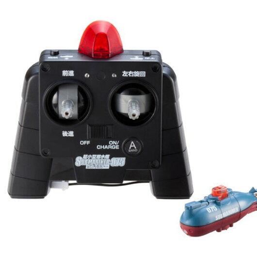 4906064516876 赤外線コントロール 超小型潜水艦 サブマリナー075