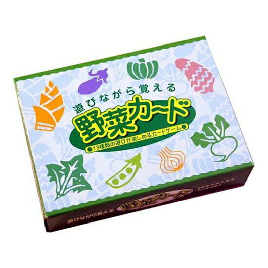 4957769009613 野菜カード