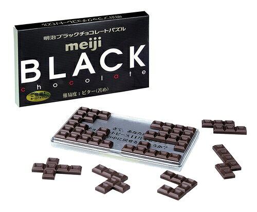 4977513047227 明治ブラックチョコレートパズル ビター(苦め)