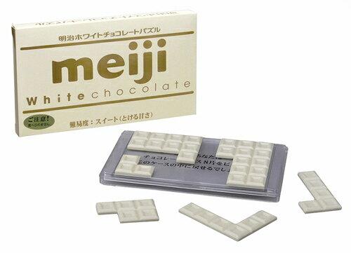 4977513047234 明治ホワイトチョコレートパズル