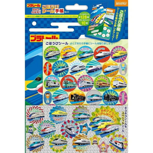 4977524162520 SL-186 プラレール ごほうびシール手帳セット