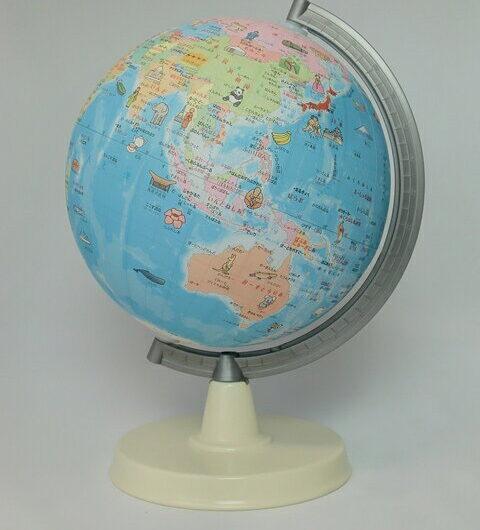4954996021807 21-HPP-L 絵入りひらがな地球儀 21