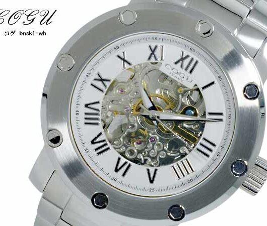 コグ COGU フルスケルトン 自動巻 メンズ 腕時計 BNSK1-WH ホワイト