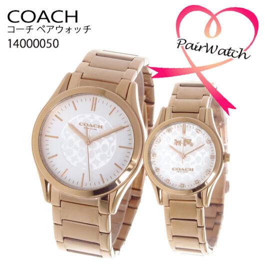 【ペアウォッチ】 コーチ COACH クオーツ 腕時計 CO14000050 ホワイト パールホワイト