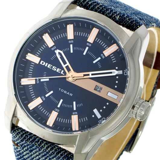 ディーゼル DIESEL アンバー ARMBAR クオーツ メンズ 腕時計 DZ1769 ネイビー ネイビー