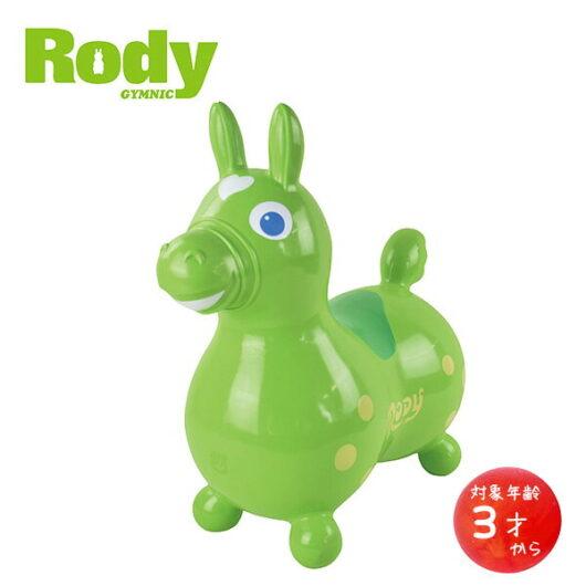 4582294720124 RODY ロディ ライム
