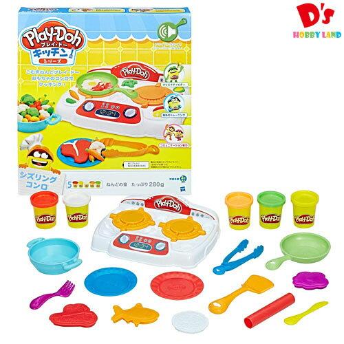 0630509632527 B9014 プレイ・ドー キッチンシリーズ シズリングコンロ