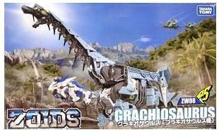 4904810972020 ZW08 グラキオサウルス