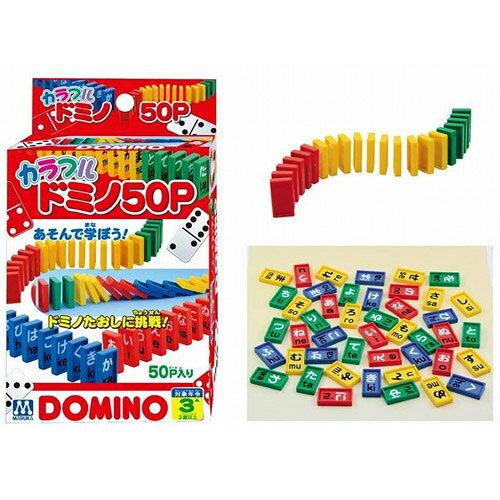 4902923128389 カラフル ドミノ50P