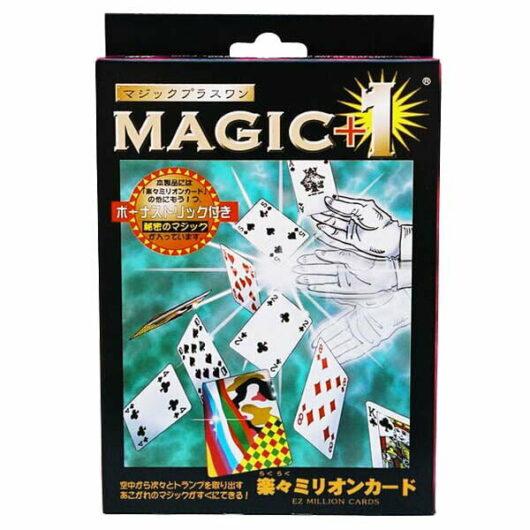 4964891302833 MAGIC+1 楽々ミリオンカード