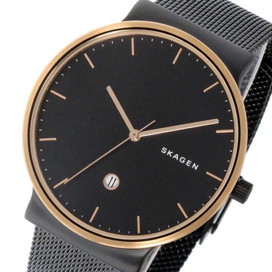スカーゲン SKAGEN アンカー ANCHER クオーツ メンズ 腕時計 SKW6296 ブラック ブラック