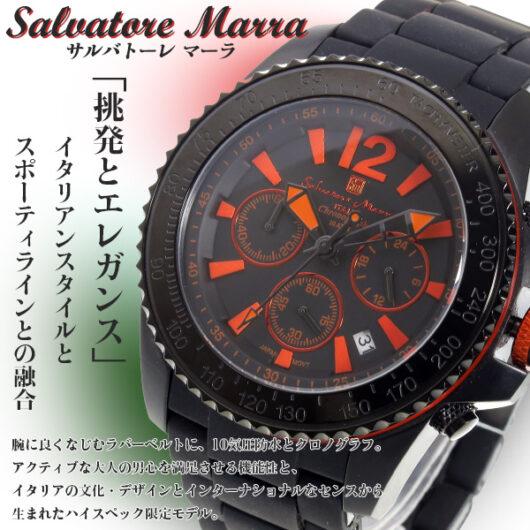 サルバトーレ マーラ クオーツ メンズ 腕時計 SM16106-BKBK ブラック/オレンジ ブラック