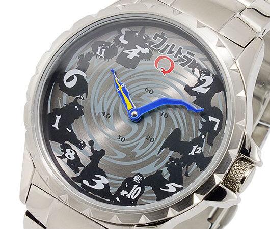 ウルトラQ ジャンピングアワー 自動巻 腕時計 限定モデル ULTRA-Q シルバー