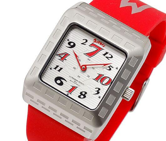 ウルトラセブン 45周記念 ジャンピングアワー 自動巻 腕時計 限定モデル ULTRA-SEVEN シルバー