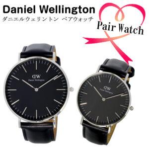 dw-bk-pair-4
