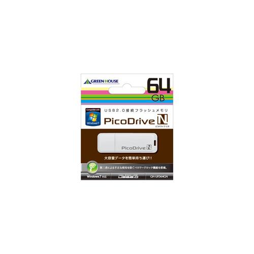 GREENHOUSE USBフラッシュメモリ ピコドライブN 64GB GH-UFD64GN