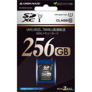 GREENHOUSE UHS-I対応 CLASS10 転送速度78MB/s SDXCカード 256GB GH-SDXCUA256G