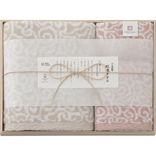 タオルセット(木箱入) B5121158