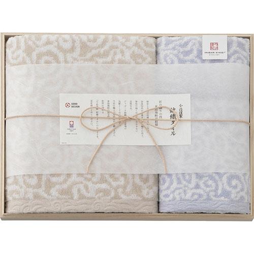 タオルセット(木箱入) B5121144