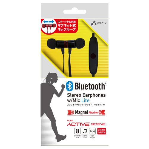 エアージェイ Bluetoothステレオイヤホン typeA9 BK BT-A9BK