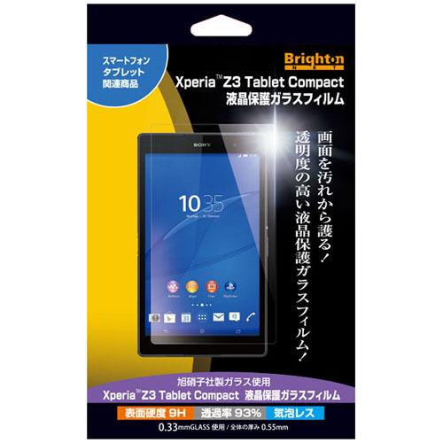 ブライトンネット XPERIA Z3Talet Compact液晶保護ガラスフィルム表用 BI-XTABZ3GLASS