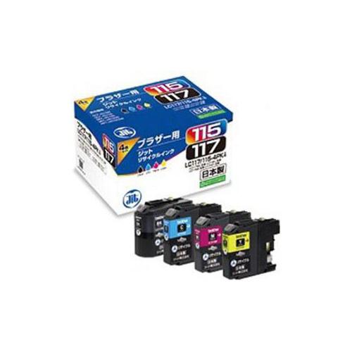 JIT (ブラザー LC117/115-4PK対応/リサイクルインクカートリッジ/4色セット(BK/C/M/Y)) JIT-B1171154P