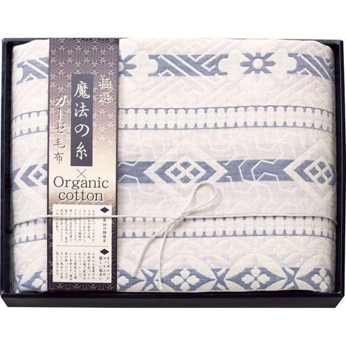 極選魔法の糸×オーガニック プレミアム三重織ガーゼ毛布 L4013018