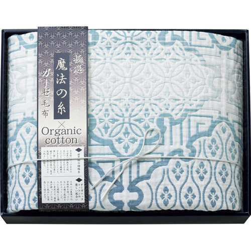 極選魔法の糸×オーガニック プレミアム四重織ガーゼ毛布 L4013046