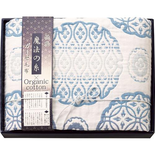極選魔法の糸×オーガニック プレミアム五重織ガーゼ毛布 L4198048