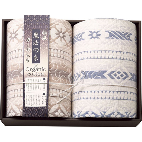 極選魔法の糸×オーガニック プレミアム三重織ガーゼ毛布2P L4013039