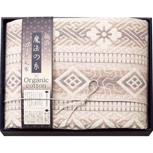 極選魔法の糸×オーガニック プレミアム三重織ガーゼ毛布 L4013025