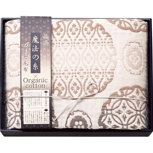 極選魔法の糸×オーガニック プレミアム五重織ガーゼ毛布 L4198055