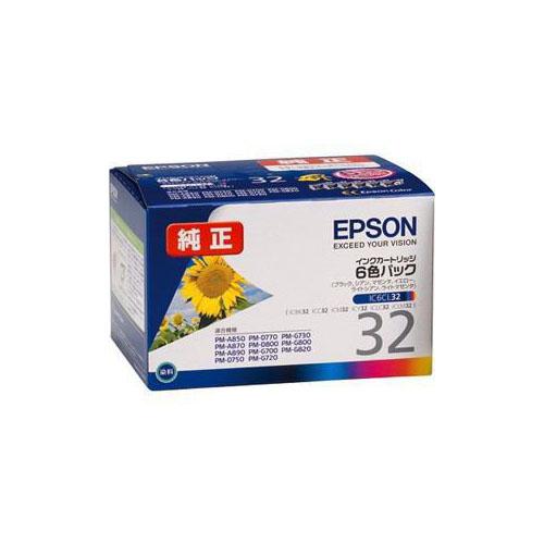 EPSON (純正インクカートリッジ 6色セット) IC6CL32