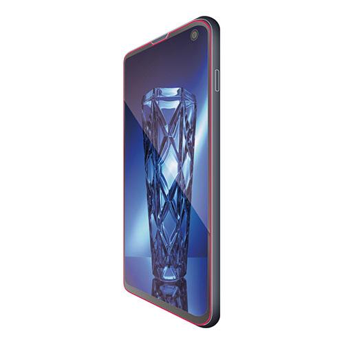 エレコム Galaxy S10 フルカバーガラスフィルム 0.33mm ブルーライトカット ブラック PM-GS10FLGGRBLB
