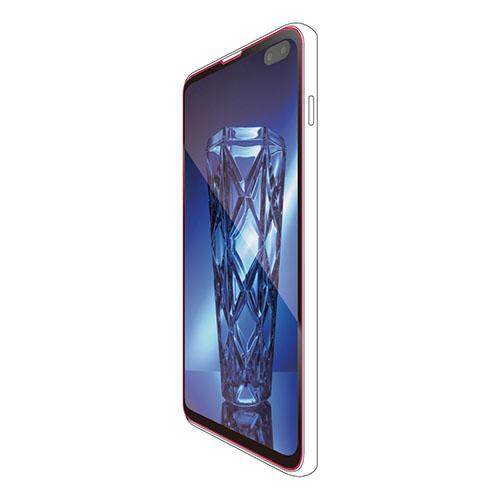 エレコム Galaxy S10+ フルカバーガラスフィルム 0.33mm ブルーライトカット ブラック PM-GS10PFLGGBLB