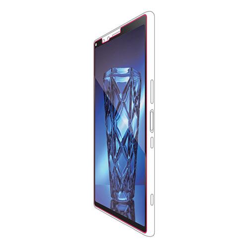 エレコム Xperia 1 フルカバーガラスフィルム 0.33mm ブルーライトカット ブラック PM-X1FLGGRBLBK