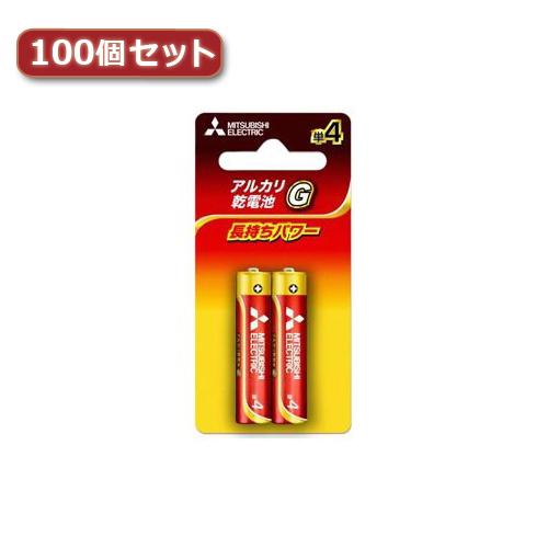 三菱 LR03GD/2BP(単4 2本) 100パックセット LR03GD/2BPX100