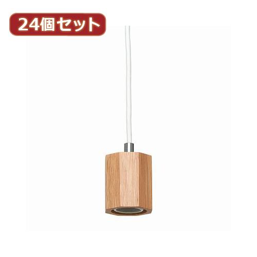 YAZAWA 24個セット ウッドヌードペンダントライト1灯E26電球なし Y07ICLX60X02NAX24