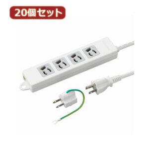 YAZAWA 20個セット 取り付け穴付抜け止めタップ4個口 Y02EJNP403WH2PAX20