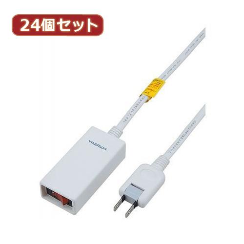 YAZAWA 24個セット マグネット付中間スイッチ Y02SJ112WHX24