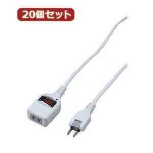 YAZAWA 20個セット ノイズフィルター集中スイッチ付タップ Y02BKNS113WHX20