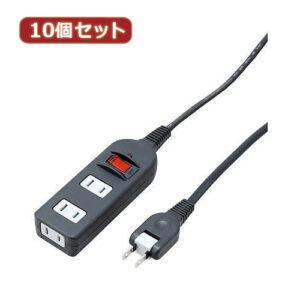 YAZAWA 10個セット ノイズフィルター集中スイッチ付タップ Y02BKNS315BKX10