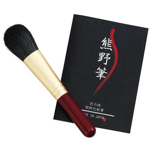 熊野化粧筆 筆の心 チークブラシ(ショート) K90317915
