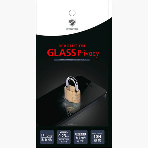 レボリューション REVOLUTION GLASS PRIVACY iPhone5/5s/5cガラス液晶フィルム RGP023