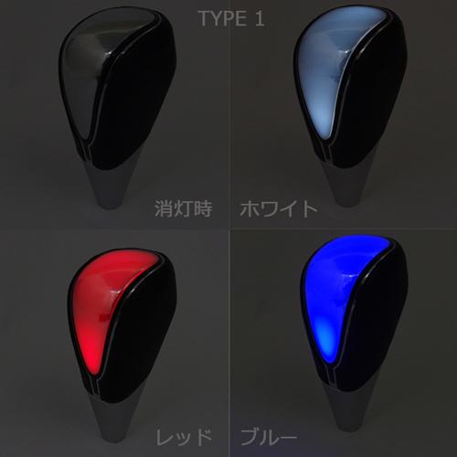 ITPROTECH LEDシフトノブ Type1 レッド YT-LEDSIFT01/RD