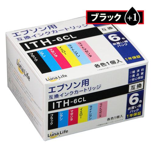 ワールドビジネスサプライ Luna Life エプソン用 ITH-6CL 互換インクカートリッジ  ブラック1本おまけ付き7本セット